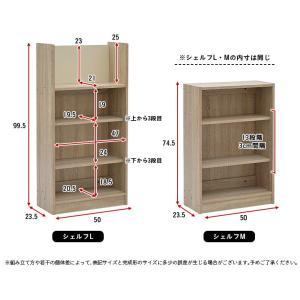 コンパクト 学習机  幅100cm 学習デスク 4点セット LOOKING(ルッキング) 3色対応|wakuwaku-land|03