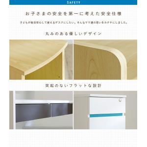 学習机 システムデスク 学習デスク 机 昇降可 高さ調節可能 Halo2(ハロ2) 7色対応|wakuwaku-land|15