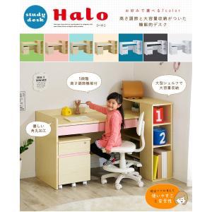学習机 システムデスク 学習デスク 机 昇降可 高さ調節可能 Halo2(ハロ2) 7色対応|wakuwaku-land|06