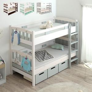 引き出し収納&ハンガーフック付き 2段ベッド 二段ベッド 二段ベット 2段ベット 木製 耐震 宮棚付き 引き出し 収納 EMMA(エマ) 3色対応の写真