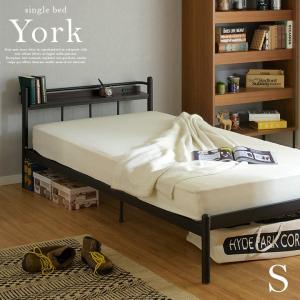 2口コンセント付き 宮付き シングルベッド シングルベット ベッドフレーム ベッド シングルサイズ ...