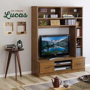39v型まで対応/大容量収納 ハイタイプ 幅120cm テレビ台 テレビボード 収納付き Lucas(ルーカス) ウッドナチュラル/ウッドブラウンの写真
