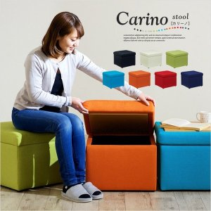 完成品/テーブルにもなる2way仕様 スツール オットマン 1人用 1P 1人掛け ファブリック PVC Carino(カリーノ) 7色対応の写真