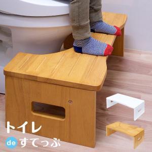 完成品/2Way仕様/天然木使用/耐荷重100kg 折りたたみ式 トイレ 子ども踏み台 トイレ踏み台 トイレ用 トイレdeすてっぷ  開口部36.5cm ホワイト/ナチュラル|wakuwaku-land