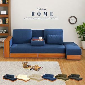 ソファベッド ソファーベッド シングル ソファー ソファ 三人掛け 収納付き 収納式サイドテーブル付き ROME4(ローマ4) 6色対応の画像