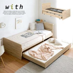 収納式/スライドタイプ/コンセント付 宮付き 親子ベッド 親子ベット二段ベッド 2段ベッド スライド...