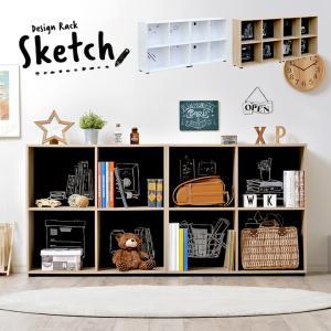 おしゃれなイラスト付き 収納ラック 絵本ラック 本棚 ブックラック ブックシェルフ キッズラック ランドセル収納 おもちゃ収納 ラック Sketch(スケッチ) 2色対応|wakuwaku-land
