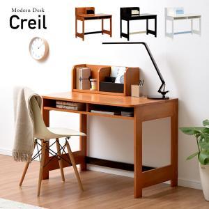 ブックシェルフ付き 学習机 学習デスク 机 コンパクト おしゃれ シンプル ワークデスク リビングデスク 幅100cm デスク Creil desk(クレイユ デスク) 3色対応|wakuwaku-land