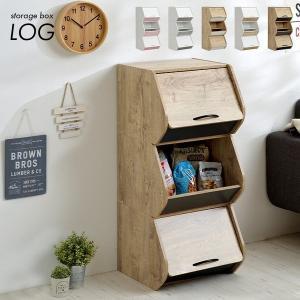 レイアウト自由自在/スタッキング可能 カラーボックス 収納BOX 木製 スタッキングBOX スタッキングボックス おしゃれ 収納ボックス LOG(ログ) 5色対応|wakuwaku-land