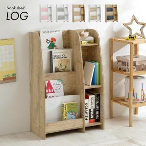 絵本ラック 本棚 ブックラック ブックシェルフ キッズラック ランドセル収納 おもちゃ収納 リビングラック 幅60cm 絵本棚 LOG(ログ) 5色対応