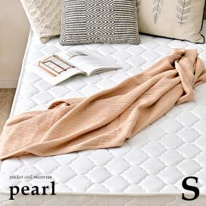 親子ベッドやロフトベッドに/ポケットコイル/圧縮ロール梱包 薄型タイプ マットレス シングルサイズ シングル Pearl(パール) S 97×195cm|wakuwaku-land