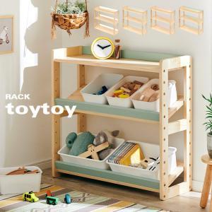 アウトレット おもちゃ収納 おもちゃラック ランドセルラック ランドセル収納 絵本棚 絵本ラック 収納 木製 マルチラック toytoy(トイトイ) 幅83cm 4色対応|wakuwaku-land