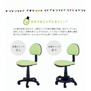 【当店オリジナルカラー追加】1年保証付き 学習机椅子 椅子 学習チェア 学習椅子 チェアー 603 HOP(ホップ) 14色対応|wakuwaku-land|11