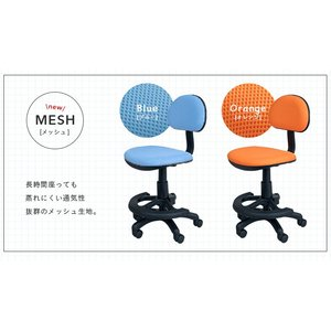 1年保証付き 学習机椅子 椅子 学習チェア 学習椅子 チェアー 603 HOP(ホップ) ブラック/レッド/ピンク/グリーン/ブルー|wakuwaku-land|05