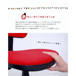 【当店オリジナルカラー追加】1年保証付き 学習机椅子 椅子 学習チェア 学習椅子 チェアー 603 HOP(ホップ) 14色対応|wakuwaku-land|10