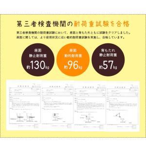 【当店オリジナルカラー追加】1年保証付き 椅子 昇降式 学習チェア 学習椅子 チェアー STEP(ステップ) 19色対応 ファブリック PVC|wakuwaku-land|13