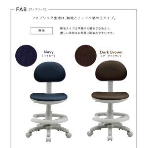 【新色追加】1年保証付き 椅子 昇降式 学習チェア 学習椅子 チェアー STEP(ステップ) 17色対応 ファブリック PVC|wakuwaku-land|06