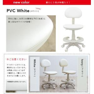 【当店オリジナルカラー追加】1年保証付き 椅子 昇降式 学習チェア 学習椅子 チェアー STEP(ステップ) 19色対応 ファブリック PVC|wakuwaku-land|10