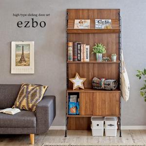 耐震構造/簡単組立/組み替え可能 戸棚 壁面収納棚 収納ラック スチール おしゃれ スリム 収納棚 食器棚 ブックラック ezbo(イジボ) 2+5+6+9|wakuwaku-land