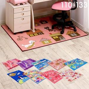 学習机用 デザインデスクカーペット コンパクトサイズ 110×133|wakuwaku-land