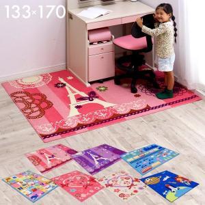 学習机用 デザインデスクカーペット ゆったりサイズ 133×170|wakuwaku-land