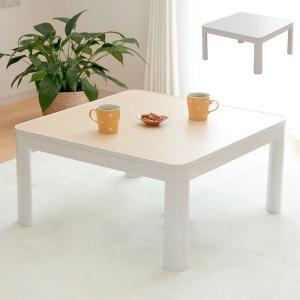 こたつ台 テーブル リバーシブル 正方形 幅60cm カジュアルこたつ台|wakuwaku-land