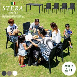 ガーデンテーブルセット ガーデンテーブル5点セット ガーデンテーブル ガーデンチェア 5点セット STERA(ステラ) 肘掛け有 3色対応 wakuwaku-land