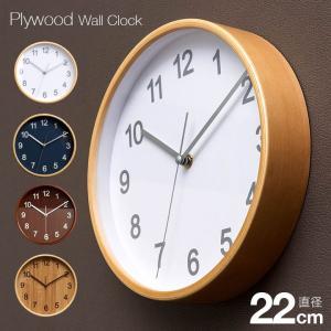 掛け時計 壁掛け時計 時計 おしゃれ 曲げ木 Φ22cm 4...