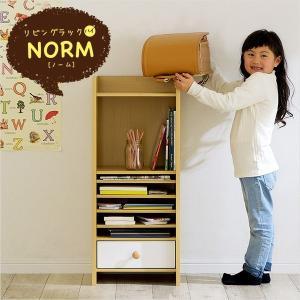 子供部屋 インテリア 収納 棚 幅38cm リビングラック ハイ NORM(ノーム)|wakuwaku-land