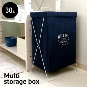 撥水加工 折りたたみ可能 収納 北欧 インテリア ラック 布製 ファブリック スリム 幅37cm Multi storage box(マルチ収納ボックス) 2タイプ|wakuwaku-land