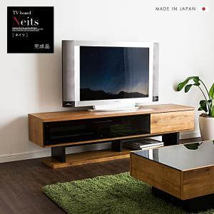 国産 テレビ台 ローボード テレビボード 160 TVボードロータイプ おしゃれ 収納 Neits (ネイツ) 160幅 サウンドバー収納可能 日本製|wakuwaku-land