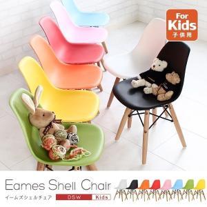 子供椅子 イームズチェア リプロダクト キッズ 子供用 イームズシェルチェア DSW|wakuwaku-land