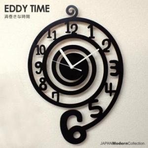 デザイナーズ 時計 壁掛け EDDY TIME|wakuwaku-land