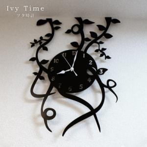 時計 壁掛け Ivy Time デザイナーズ|wakuwaku-land