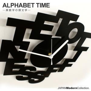 デザイナーズ 時計 壁掛け 壁時計 ALPHABET TIME|wakuwaku-land
