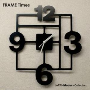 時計 壁時計 インテリア FRAME Times|wakuwaku-land