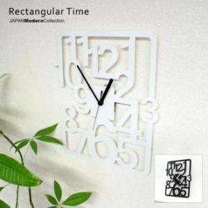 掛け時計 デザイナーズ 壁時計 Rectangular Time|wakuwaku-land