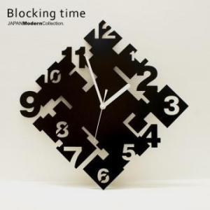 時計 デザイナーズ おしゃれ Blocking time time|wakuwaku-land