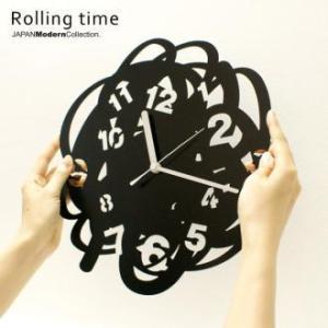 時計 デザイナーズ 壁掛け Rolling time|wakuwaku-land