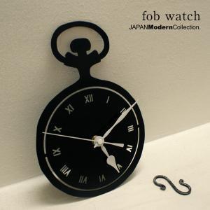 時計 デザイナーズ おしゃれ fob watch|wakuwaku-land
