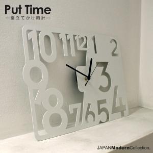 置き時計 デザイナーズ Put Time|wakuwaku-land