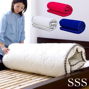 5年保証 丸められる 薄型マットレス ポケットコイルマットレス SSS  ねごこっち シングルスリムショート|wakuwaku-land