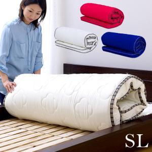 5年保証 丸められる 薄型マットレス ポケットコイルマットレス SL ねごこっち シングルロング|wakuwaku-land