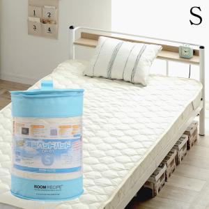 消臭機能/洗濯可能/四隅ゴム仕様 寝具 ベッドマット シーツ マット 敷きパッド シングルサイズ 消臭ベッドパッド CP-01 S 100×200cm|wakuwaku-land