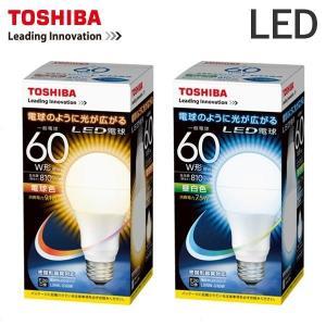 TOSHIBA 東芝 LED電球 60W形相当 E26口金 LDA7N-G/60W昼白色)  LDA8L-G/60W(電球色)|wakuwaku-land