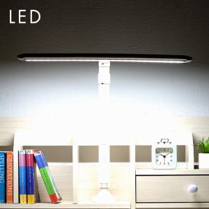 角度調節機能/調光機能/クランプタイプ 学習デスク用 学習机用 スリム スリムT型ライト LED デスクライト LDY-1912T-OH|wakuwaku-land