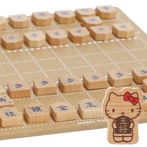 将棋セット ハローキティはじめてのしょうぎセット 木製 グッズ おもちゃ|wakuwaku-land