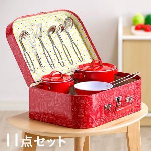 ままごと ヴィンテージキッチンセット ブリキ製 11点+専用ケース 知育玩具|wakuwaku-land