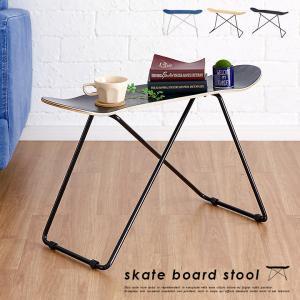スツール サイドテーブル 2wayスツール スケートボードスツール 2色対応|wakuwaku-land