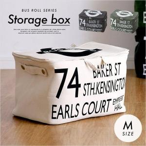 収納 ボックス ファスナー付き 取っ手付き Storage box (ストレージボックス) Mサイズ 幅38cm|wakuwaku-land